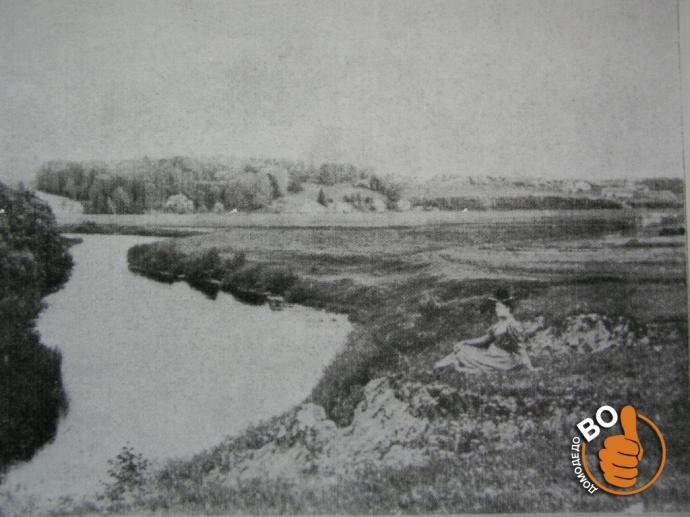 На берегах Рожайи (Рожайки) 1885-86 года