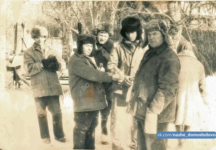 Улица Советская 1980 год