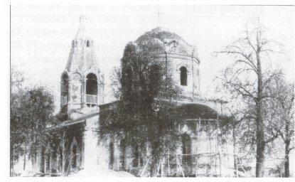 Храм в Меткино начало-90-х