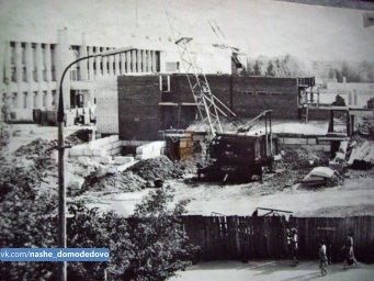 Строится кинотеатр Победа