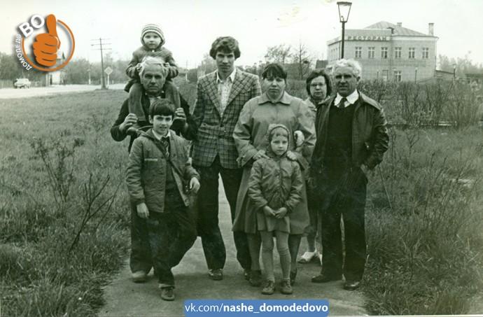 Село Ям 1985 год