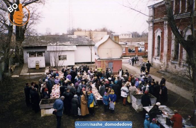 Освящение куличей и пасок в великую субботу 1991 г