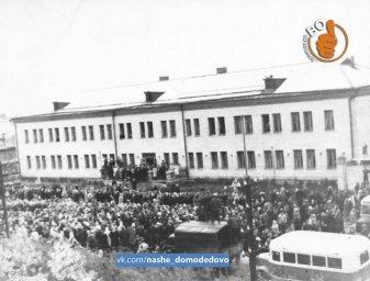 """Завод """"Кондиционер"""" 1956 год"""