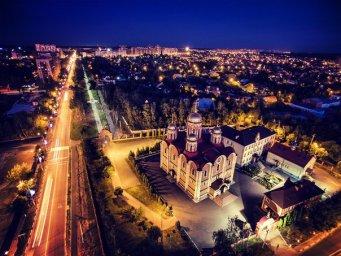 Над ночным городом