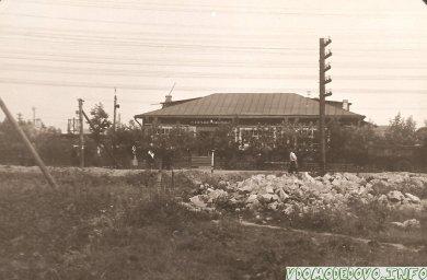 Промтоварный магазин до 1959 года