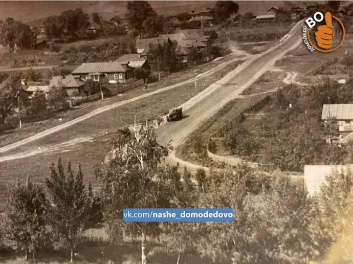 Село Домодедово