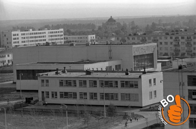 Поселок совхоза Заря-коммунизма, 1968 год