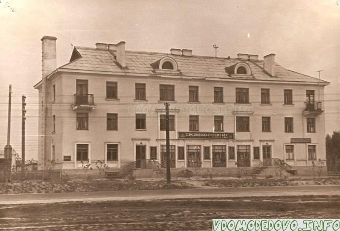 Городская библиотеки 1960г