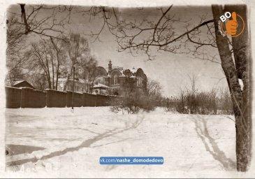 Дом отдыха № 10 ВЦСПС (б. Крестовоздвиженский Иерусалимский монастырь) 1930-е годы
