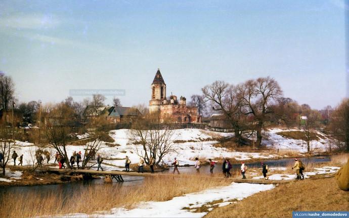 Битягово, 1992 год